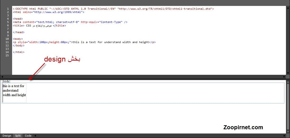 Css width height div id class overflow - Html div width ...