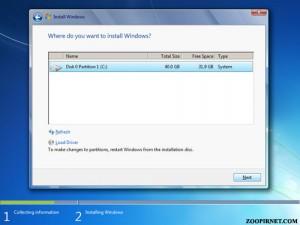 انتخاب درایو برای نصب ویندوز