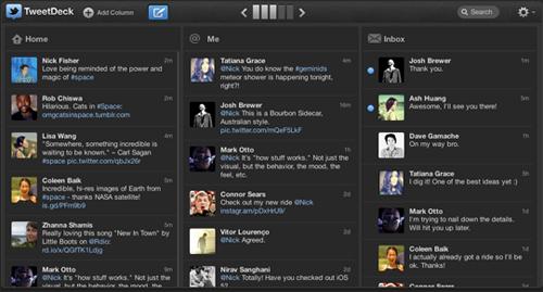 تایم لاین توییتر