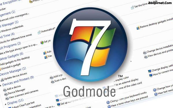 Godmode در ویندوز 7
